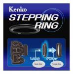 Kenko 67-77 STEP UP RING
