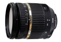 Tamron SP 17-50mm f2.8 Di II VC LD Aspherical [IF] (B005) Canon fit