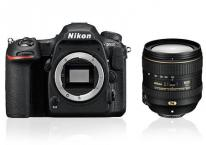 Nikon D500 With 16-80mm AF-S DX VR Lens