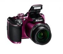 Nikon Coolpix B500 Digital Camera in Purple