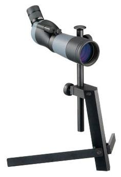 Opticron Bipod and Carry Ball 40314